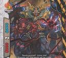 Hazard Dragon Emperor, Gadelgoamer