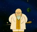 God (Dr. Slump)
