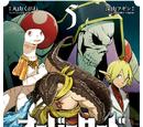 Overlord Manga Volume 05