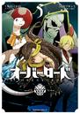 Overlord Manga Volume 5.png