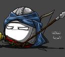 Umayyadball