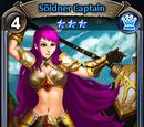 Söldner Captain
