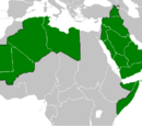 Arab Federation (Project IV)