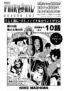 Cover 536.png