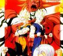 Dragon Ball Z: Sfida alla Leggenda