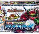 DMSP-01 Fancy! Grandy!! JoeDeckie BOX!!