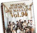 Morning Musume '17 DVD Magazine Vol.94