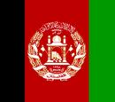 Campeonatos de Afganistán