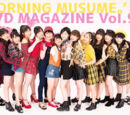 Morning Musume '17 DVD Magazine Vol.95