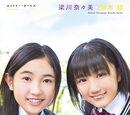 Funaki Musubu Photobooks