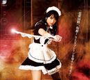 Maid-Droid (2008)