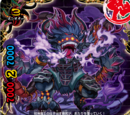 Demon Lord of the Hundred Demons, Yamigedo