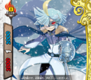 Masked Swordsman, Kiri