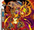 Demon Lord of the Sun, Bal Dragon