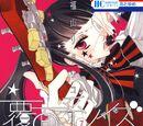 Fukumenkei Noise Vol.7