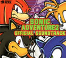 Sonic Adventure 2 songs