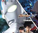 Muhammad Amir/Ultraman Orb 10 Episode Format revealed