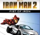 Iron Man 2: Fist of Iron Vol 1 1