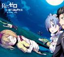 Dainishou Chapter 16