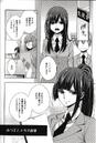 Mitsuko and Glasses-Senpai.png