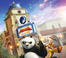 Kung Fu Panda: The Emperor's Quest