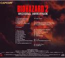 Biohazard 2 Original Soundtrack