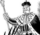 Imágenes de Augustus Quila Clover XIII