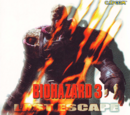 Biohazard 3 Last Escape Original Soundtrack