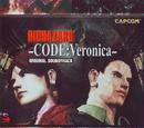 Biohazard Code: Veronica Original Soundtrack