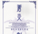 "BlazBlue Original Setting Material Collection: ""Genesis of the Blue Blaze"""