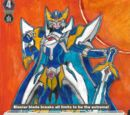 Blaster Blade Extreme