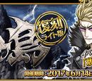 Onigashima Event Re-Run