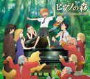 Piano Forest : Original Soundtrack
