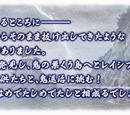 Onigashima Event Re-Run/Event Info