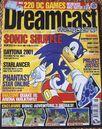 DreamcastMagazine UK 18 cover.jpg