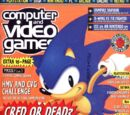 Sonic Jam magazine scans