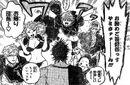 Toro Negro recibe a Yami.jpg
