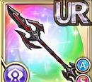 -Dark- Assassin Spear (Gear)