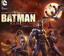 バットマン:バッド・ブラッド