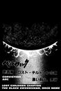 Manga Episode 95.png