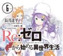 Re:Zero Novela Ligera (Volumen 6)