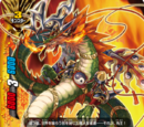 Fifth Omni Dragon Lord, Tenbu