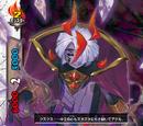 INV Third Omni Water Lord, Dark Miserea