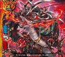 INV Fifth Omni Dragon Lord, Crazed Tenbu