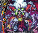 Void Omni Wicked Lord, Negulbalz