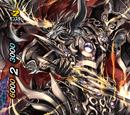 Purgatory Knights Leader, Demios Sword Dragon