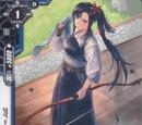Precise Bow, Aoi