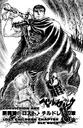 Manga Episode 99.png