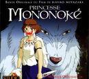 Princesse Mononoké : Original Soundtrack