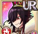 Elizabeth, Glorious Queen (Gear)